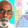 """Prof. Jawaari """"Baarlamaanka Cusub Waxay dib u eegis ku samaynaaya Dastuurka KMG, qodobadiisana wax ka bedelayaan"""""""