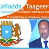 Xaflad lagu taageerayo Ra'isal wasaare Dr. Abdi Farah Shirdon (Saacid) oo November 3 lagu qaban doono magaalada Columbus, Ohio (USA)