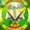 Xarakada Alshabaab oo Sheegtay in ay Dileen Mid ka mid ah Ajaanib Gacan tooda ku jirey