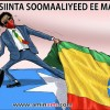 Clan Federalism: The Worst option for Statebuiling in Somalia