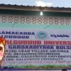 Daawo:Dhismaha cusub ee Jaamacada Galgaduud University oo la Furay.