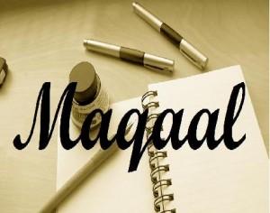 Maqaal-